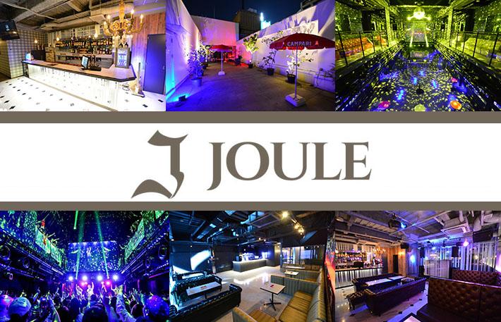 Club Joule